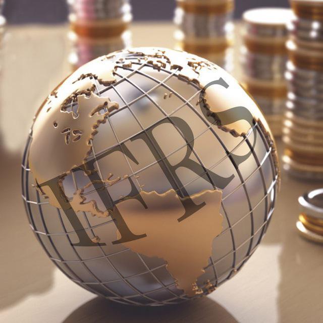 آموزش استانداردهای بین المللی گزارشگری مالی (IFRS)